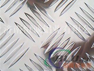 花纹铝板,压花铝板
