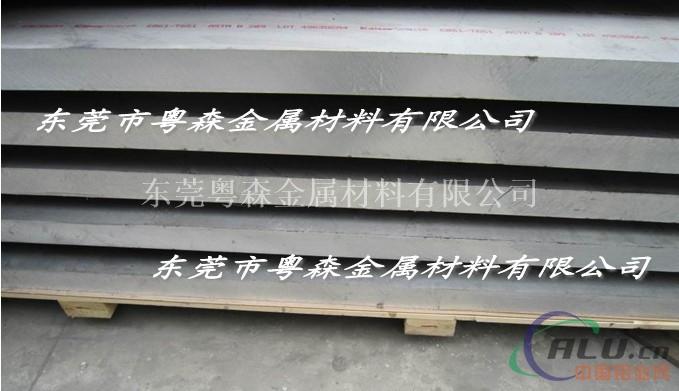 5052中厚大规格铝板