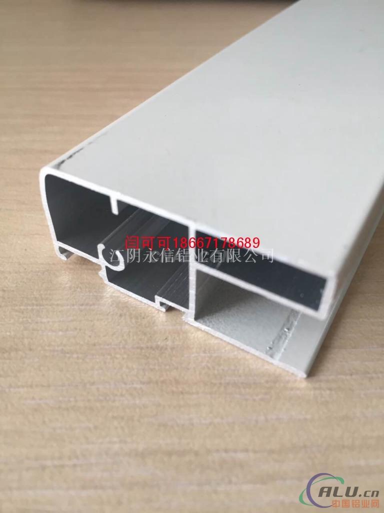 供应金钢网纱一体门窗铝型材