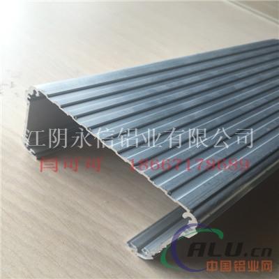 工业铝型材 电机外壳型材