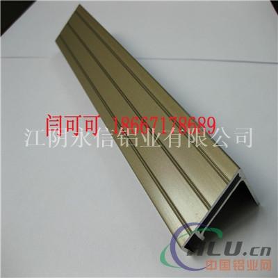 太阳能边框型材 工业铝型材