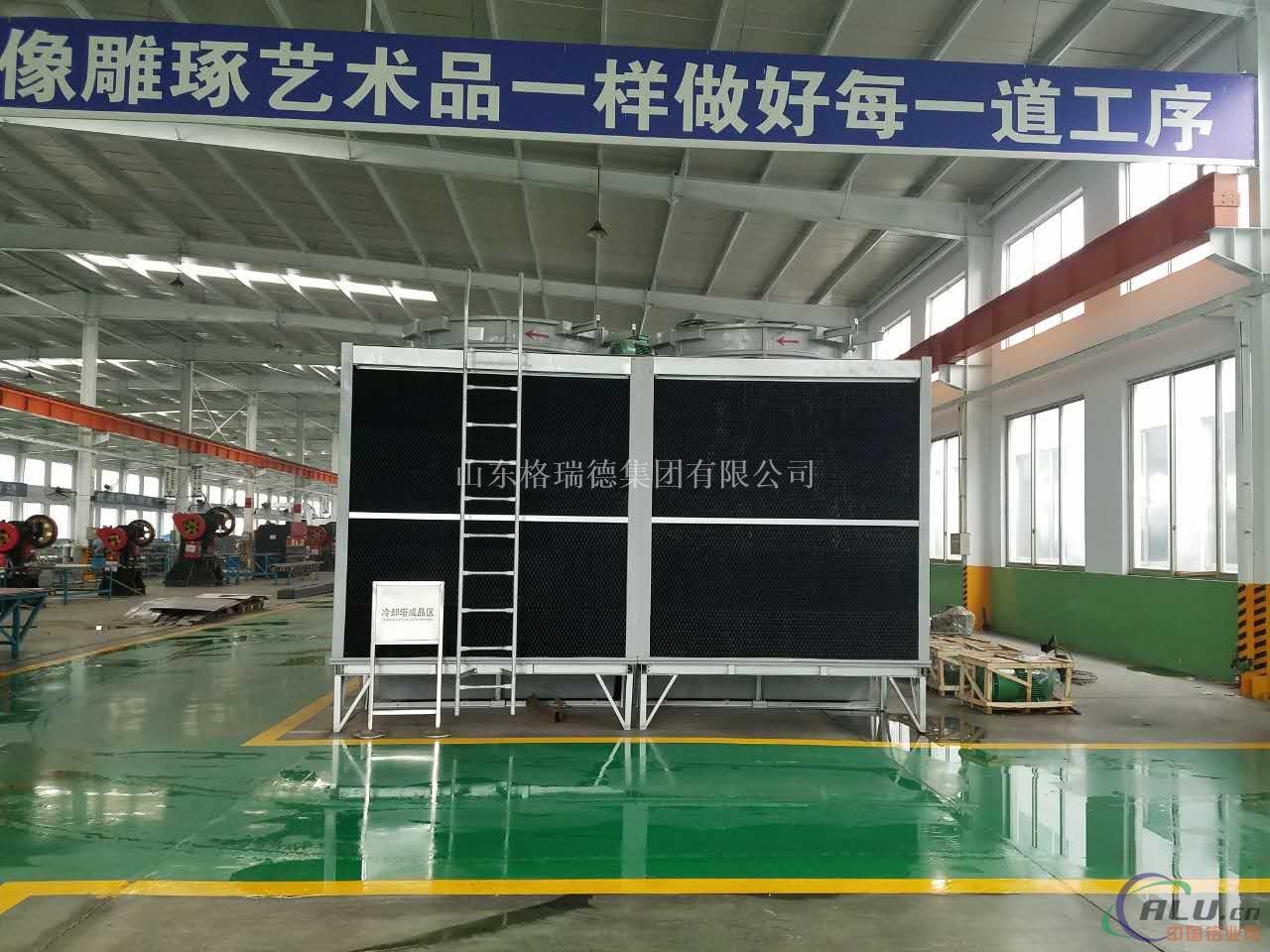 方形逆流式冷却塔专业生产厂家