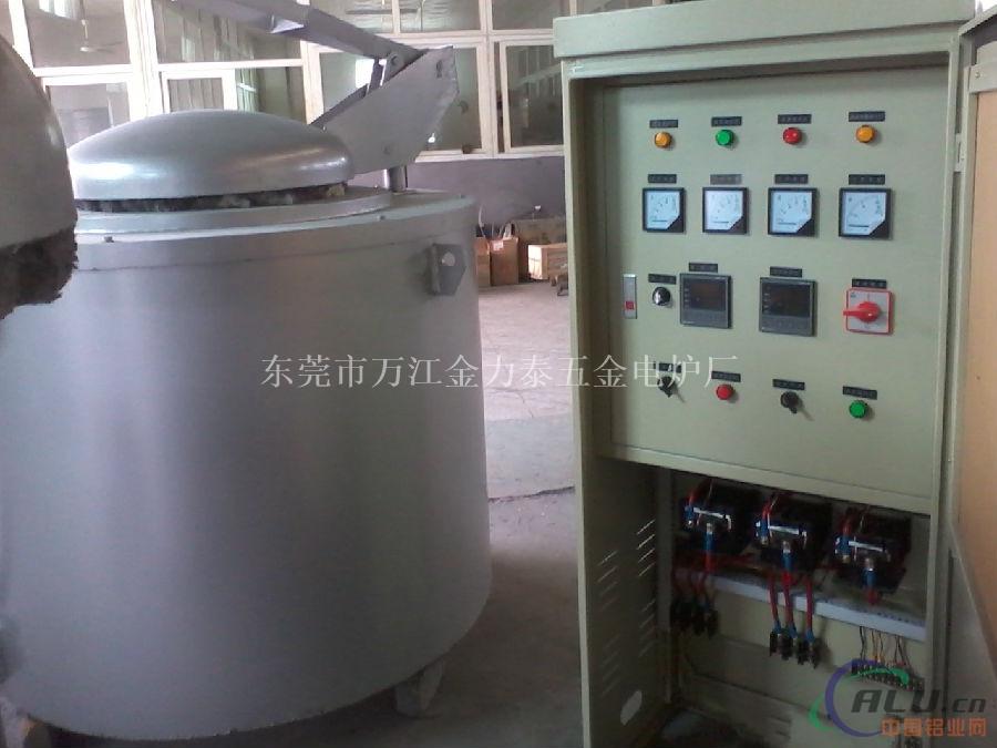 重庆天然气熔铝炉