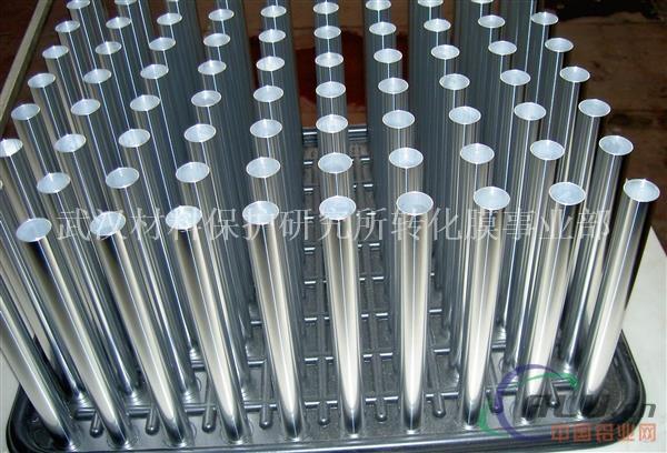 铝合金无铬有色膜化学氧化剂