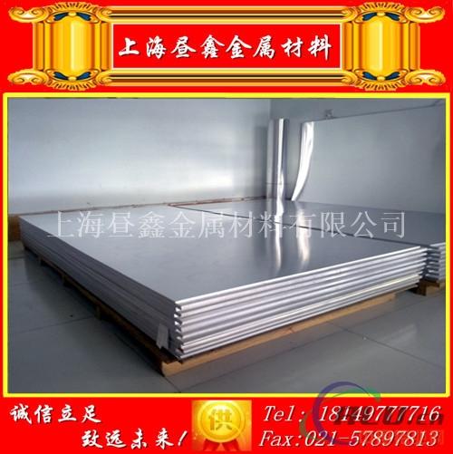 lc4铝板_供应有色金属7A04铝板 LC4超硬铝板_其它-上海昼鑫金属材料有限公司