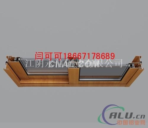 ZT90注胶式断桥推拉系列门窗型材