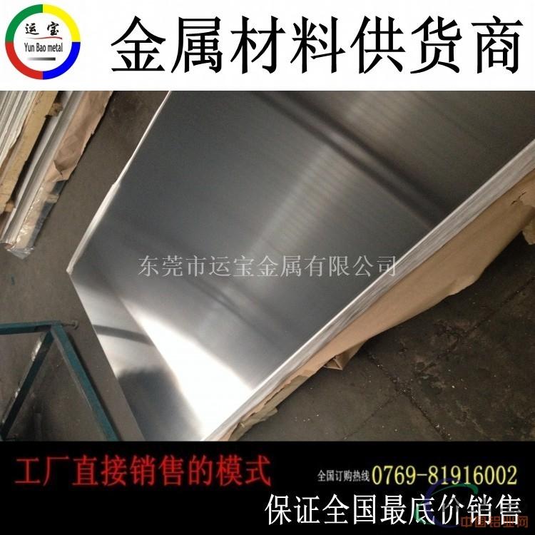 石碣3003铝合金板 熔接性很好