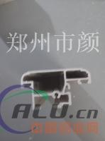 供应门框铝型材