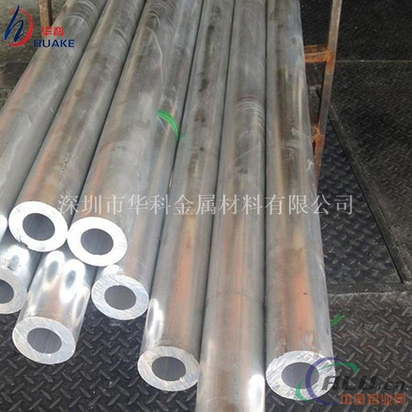 供应硬铝合金LY12,LY12铝管
