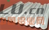 成批出售【1075铝板】较新价格、铝棒行情