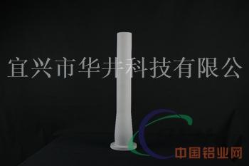 氮化硅升液管