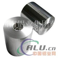 1050铝箔,3005国标铝箔
