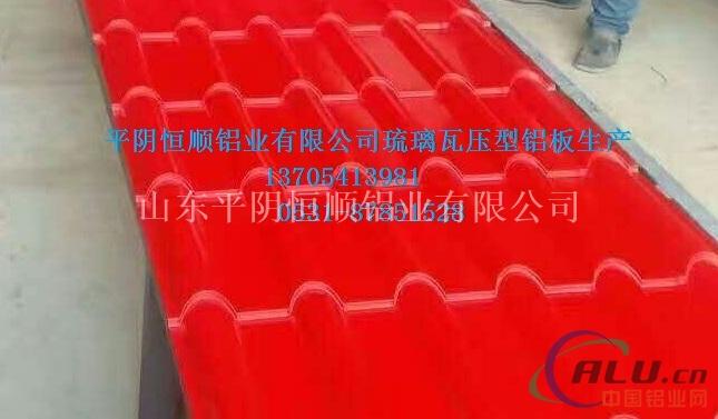 琉璃瓦瓦楞铝板加工,仿古压型铝板加工