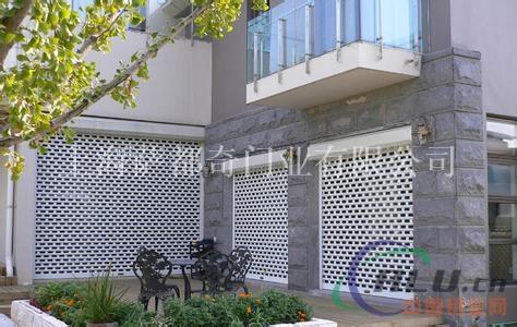 铝合金镂空卷帘门价格