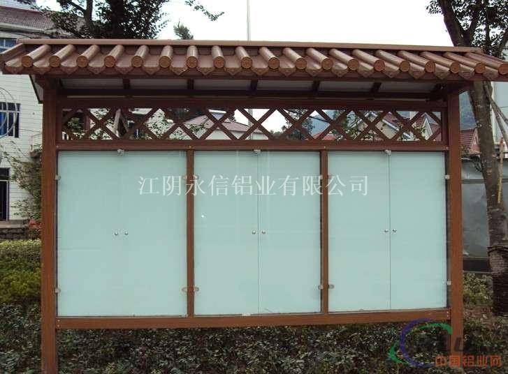 城市公交站台候车亭仿木纹色铝型材