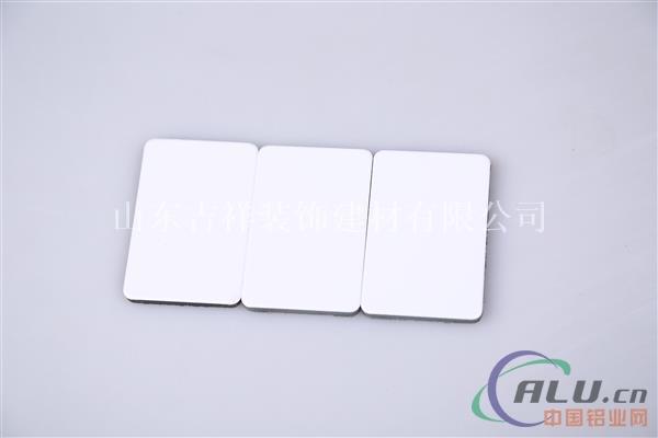 铝塑板,防火铝塑板,工程铝天花,铝方通,铝条板,幕墙耐候胶,结构胶