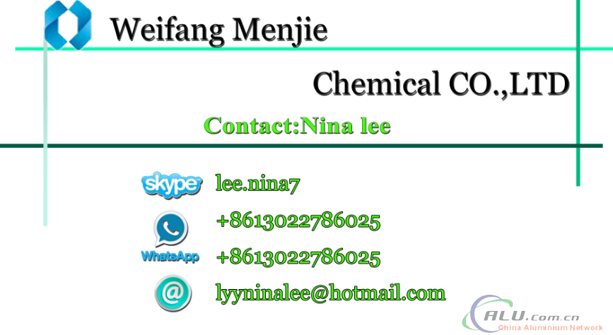 Polyaluminium chloride with best Price