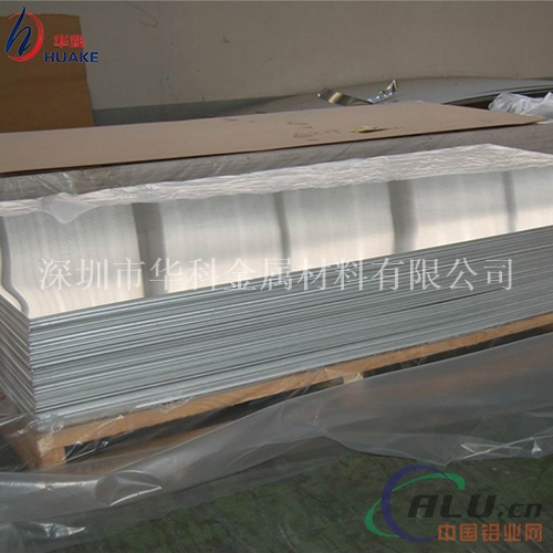 工业纯铝1A80铝板,1A80耐腐蚀铝合金板材