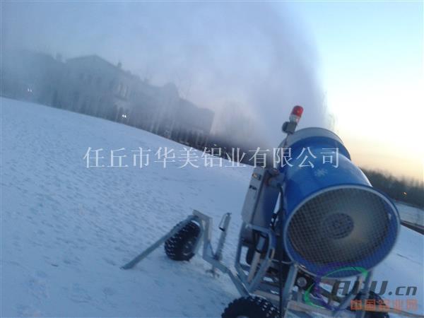 生产造雪机铝头 铝圈 租售造雪机