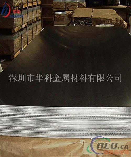 发2A04铝板,较高的剪切强度和耐热性能