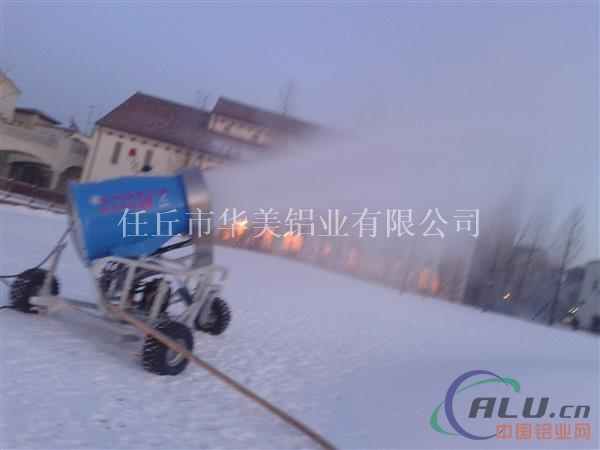 出售二手造雪机 室内滑雪场