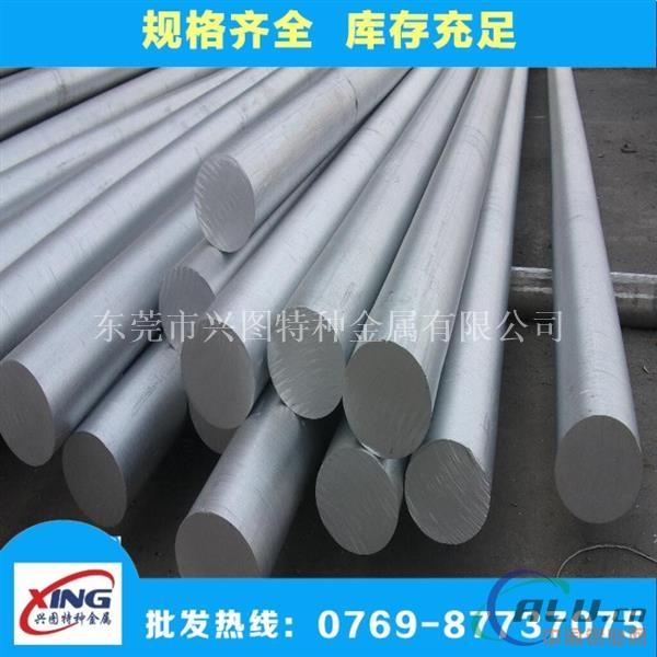 合金铝5052铝棒