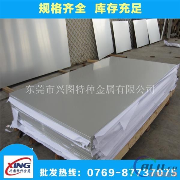 1050铝板多少钱一吨
