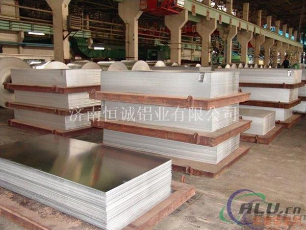 1060H24铝板 质量优价格低