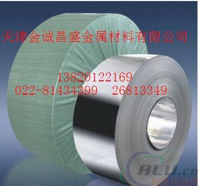 景德镇5083.5052铝板,标准6061T651铝板