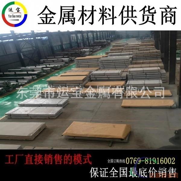 6005T4国标铝板 6005铝板一件价格