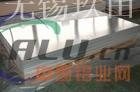 黄冈6061铝板6061铝合金板