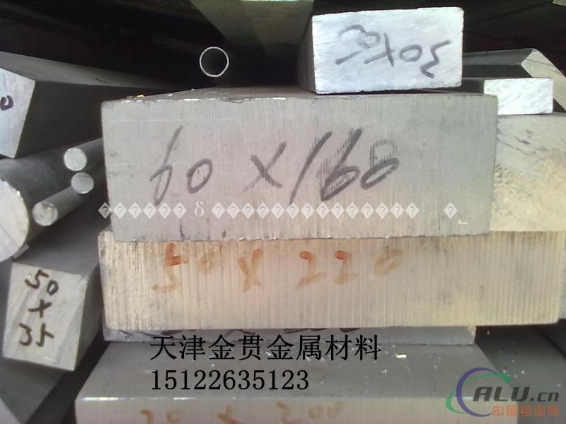 4x120纯铝铝排