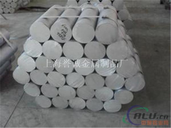 可定做铝板6a02性能  可定制铝棒加工厂家