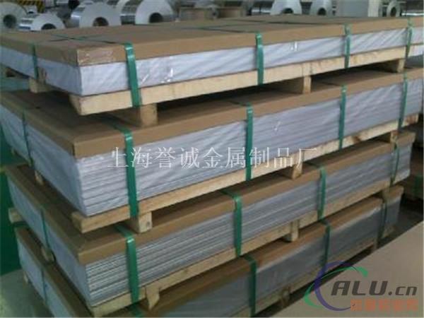 吉林批发超宽铝板现货、5754铝板什么价格