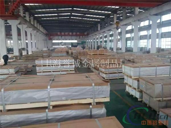 5754散热器铝合金板专售、5.0mm铝合金板