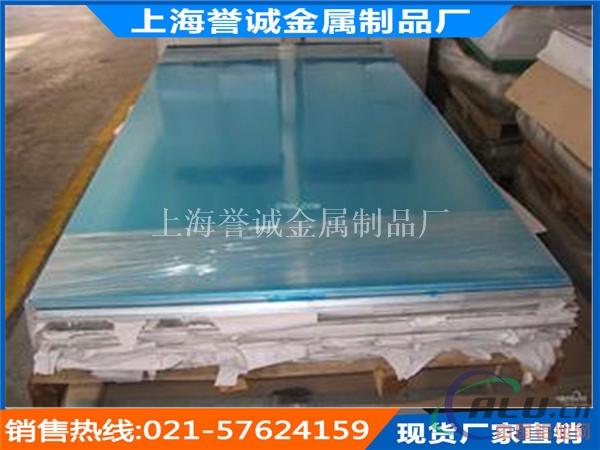 誉诚推荐 5A02O预拉伸铝板成形加工性能