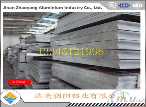 90mm厚度6061T6合金铝板分切价格