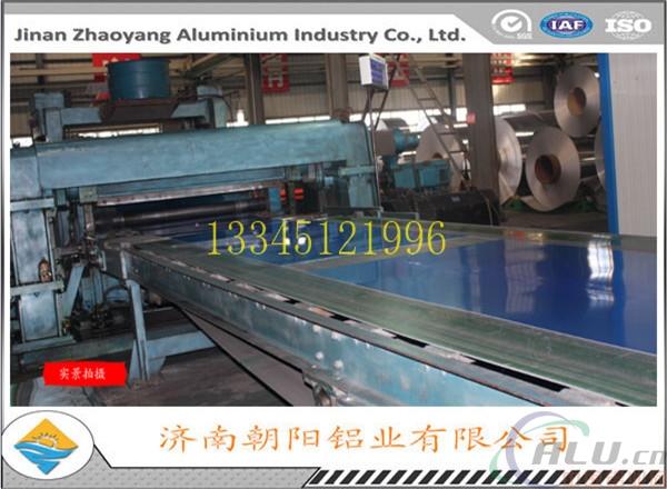 35mm厚度6061T6合金铝板什么材质的好?