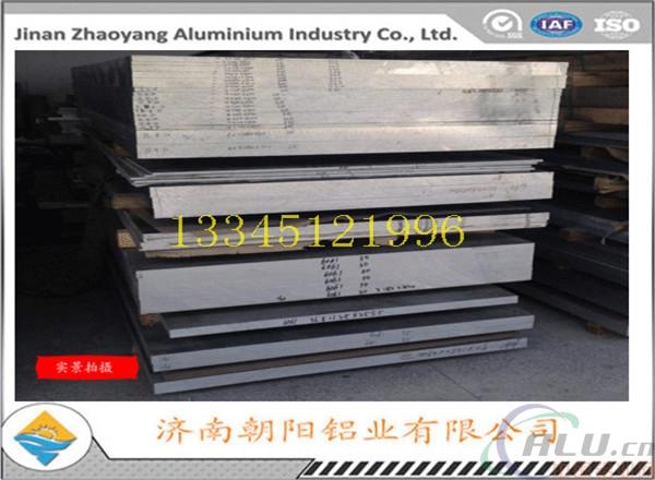 130mm厚度6061T6合金铝板经销商