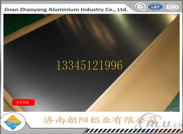 30mm厚度6061T6合金铝板重量是多少?