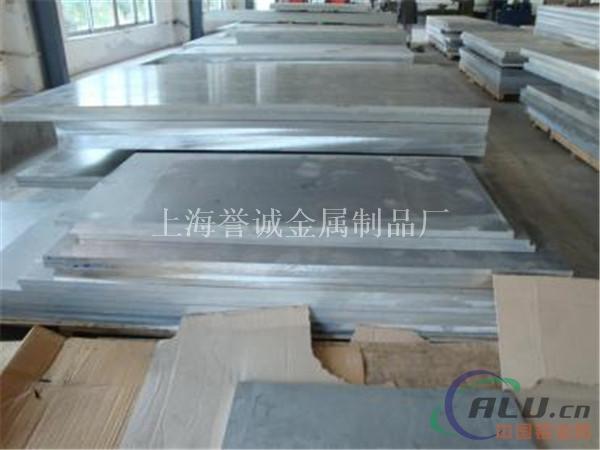 7075铝板比7A04铝板区别多少?