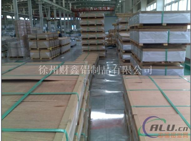 6061 T6合金铝板性能 报价
