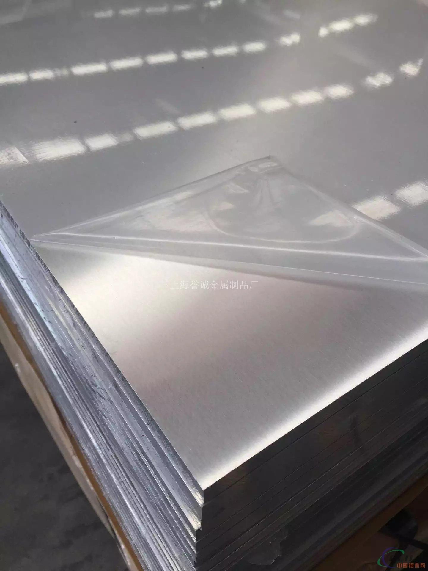 2A12硬合金铝板  2A12铝板