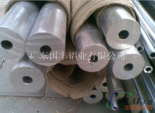 5454小孔径铝管