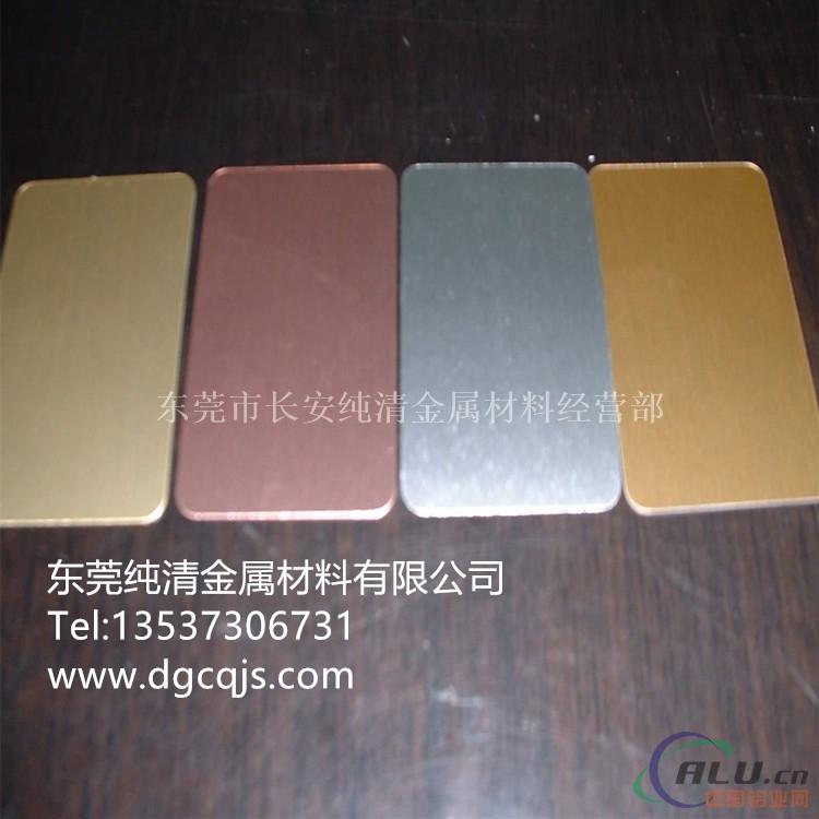 3A21氟碳喷涂铝板 西南幕墙铝板
