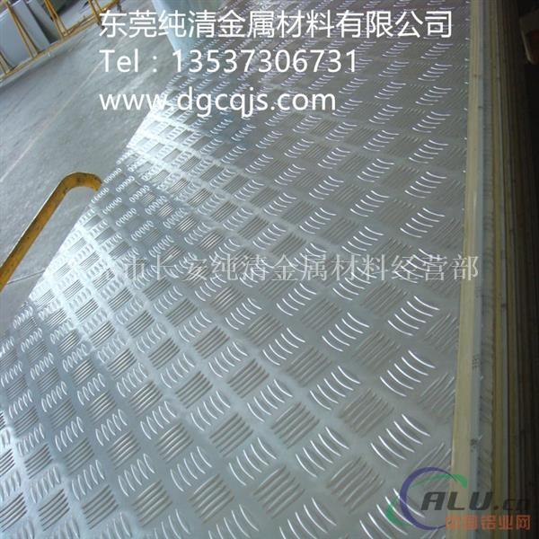 5052碳纤维纹花纹铝板 编织花纹铝板