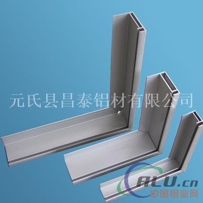 光伏支架型材光伏轨道铝材