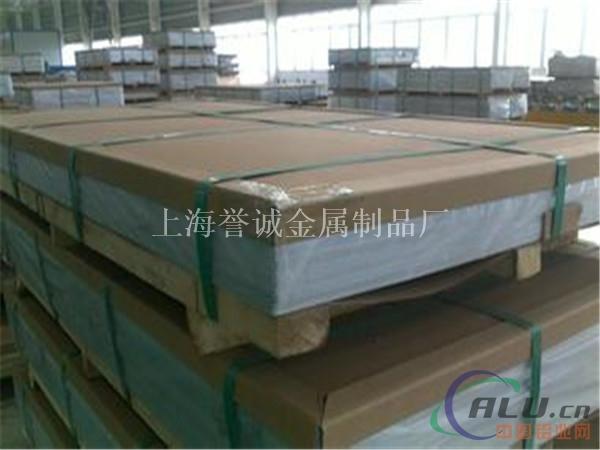 优质1060工业纯铝板 1060铝板折弯加工