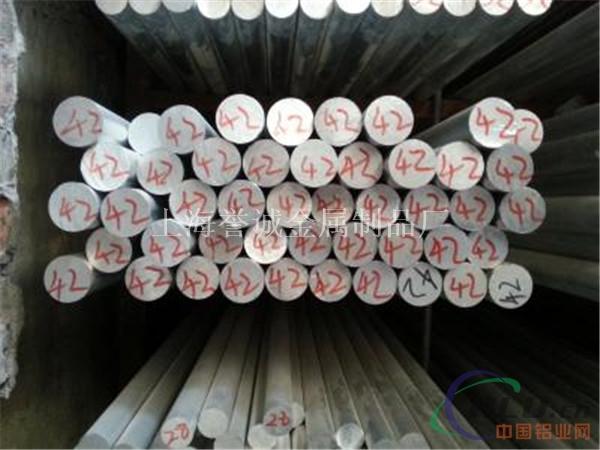 美标铝合金2024铝材销售 2024密度