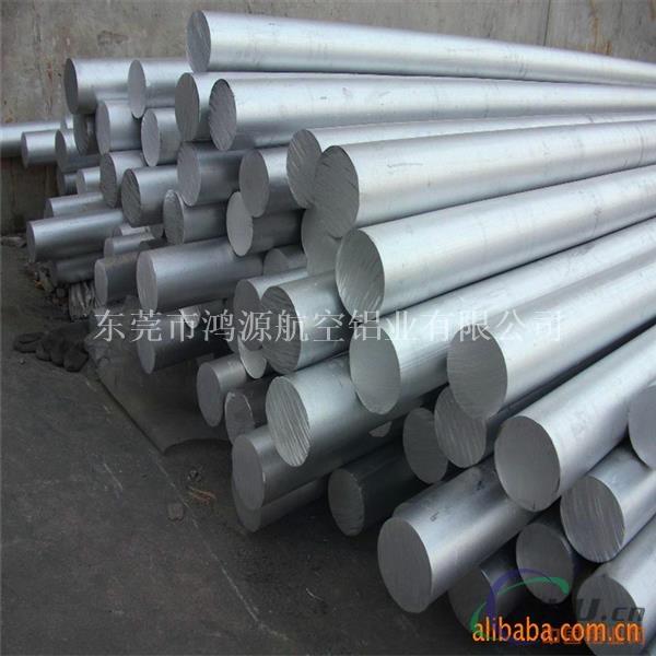 纯铝棒 1100铝棒 环保 可零切 精密切